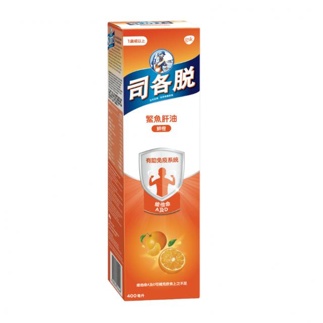 司各脱鳘鱼肝油-鲜橙(400毫升)