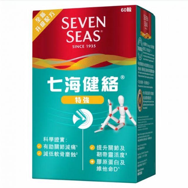 七海健絡 - 特強 60 粒裝(澳洲)