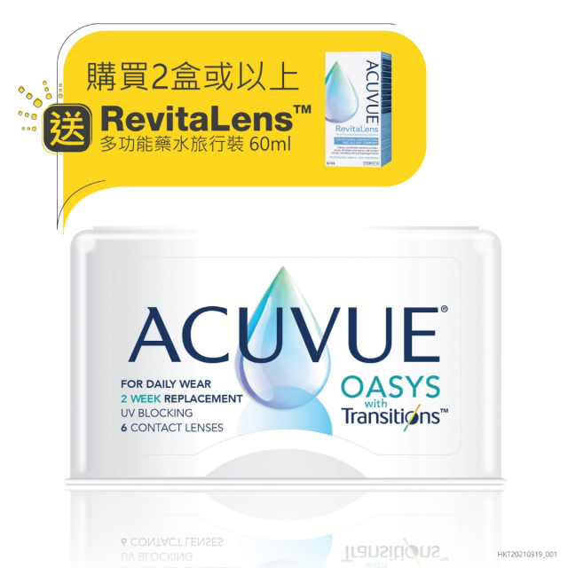 ACUVUE OASYS with Transitions8.4   8.8 隱形眼鏡