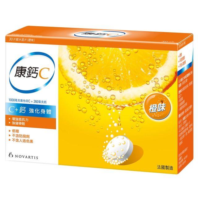 康鈣C 30片裝水溶片(橙味)