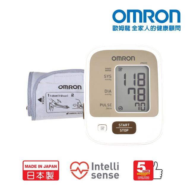 OMRON 欧姆龙手臂式血压计 (JPN500) 【日本製】