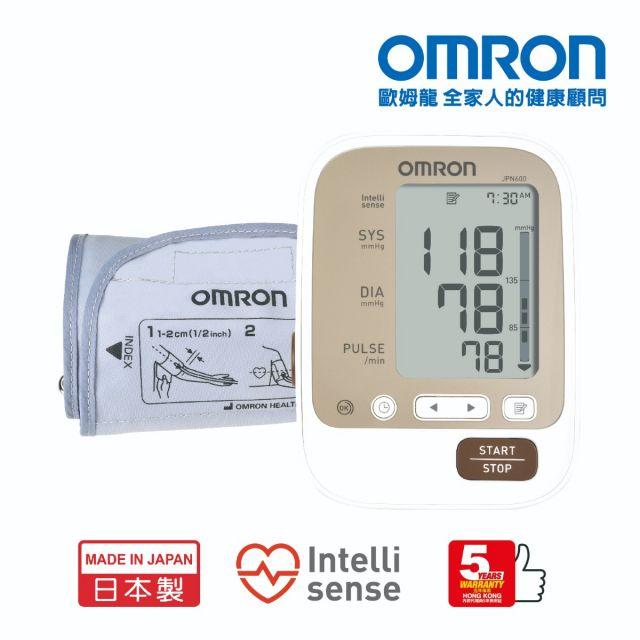 OMRON Upper Arm Types Blood Pressure Monitors (JPN600) Made in Japan