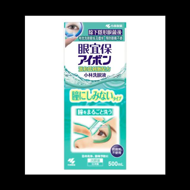 小林製藥 - 眼宜保洗眼液 溫和配方(500毫升)