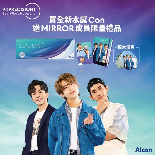 ALCON PRECISION 1 30 隐形眼镜