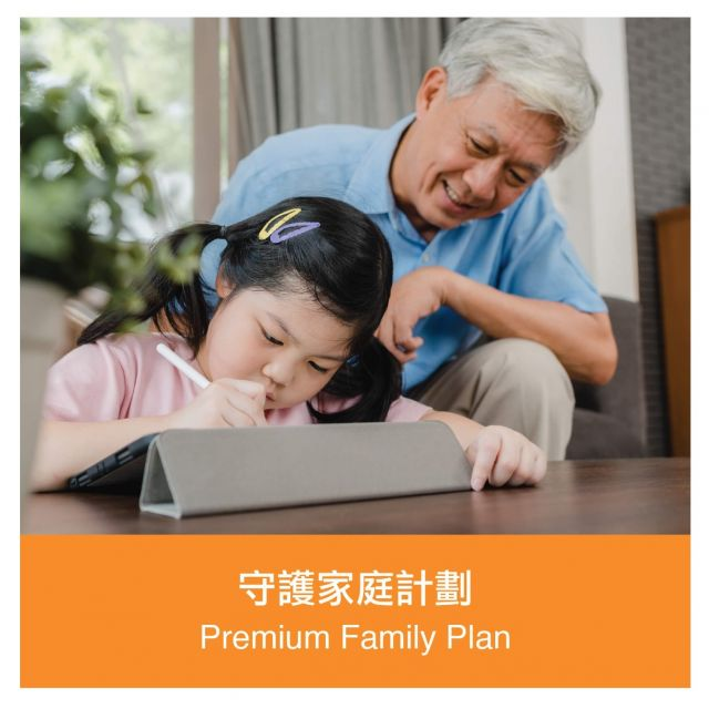 【Premium Family Plan】Comprehensive Eye Examination & Myopia Control Consultation & Hearing Assessment Package