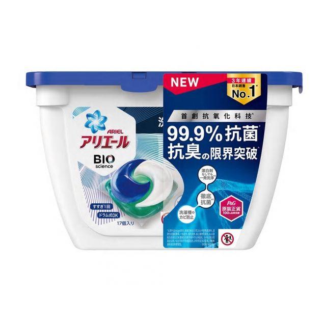 ARIEL 3D抗菌 洗衣胶囊 17颗 盒装 (高效去污型)