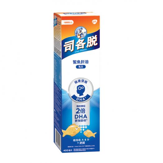 司各脫鰵魚肝油-乳白配方 (400毫升)
