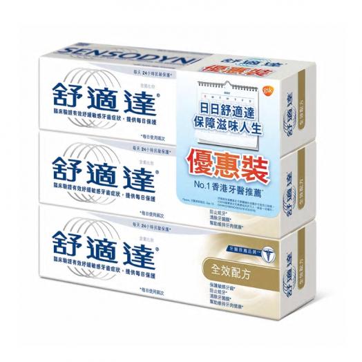 舒适达 日常防护 全效配方牙膏 120g x 3