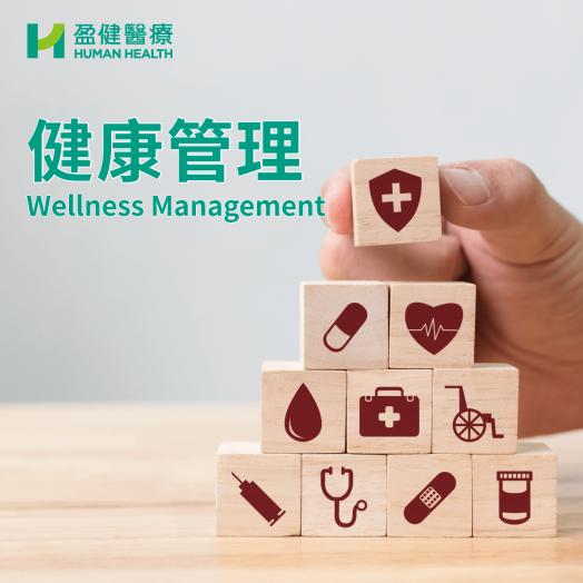 Human Health Sleep Health Management [WEA003]
