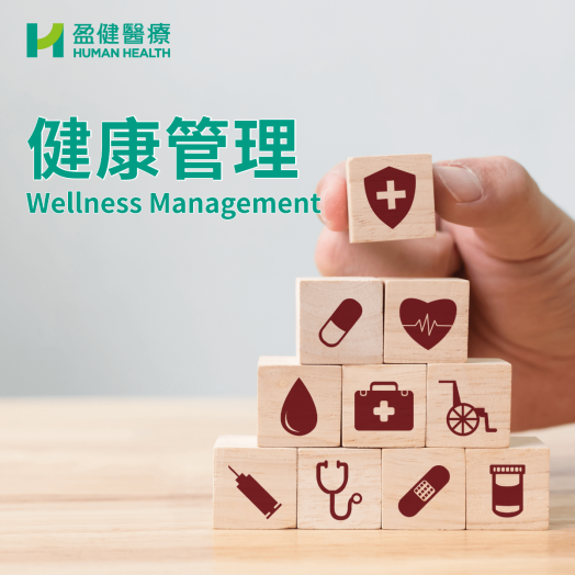 Human Health Dietitian Consultation Service-1 month package (3 sessions) [BWEA021]