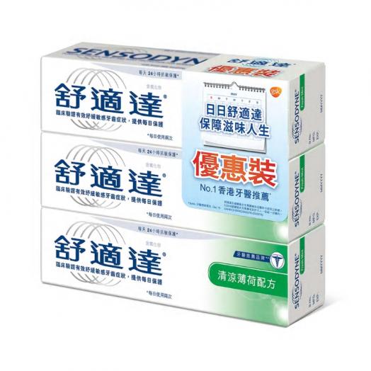 舒适达 日常防护 清凉薄荷配方 牙膏 120g x 3