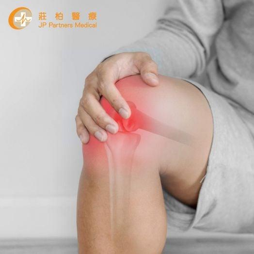 JP Partners Medical Arthritis Profile [ESDJP21]