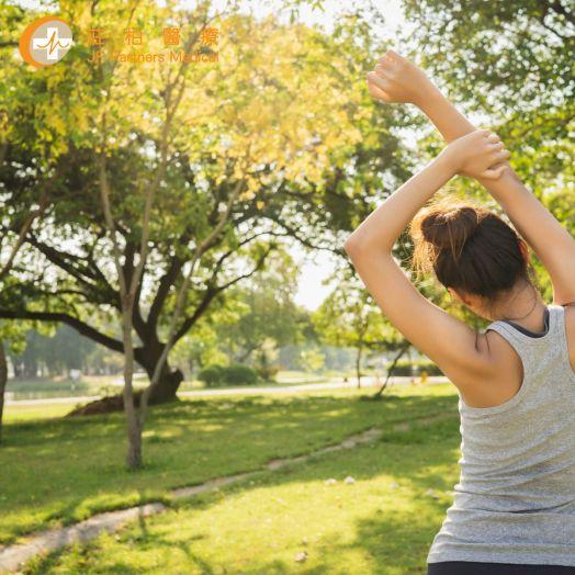 JP Partners Medical Women Wellness Health Check [ESDJP13]