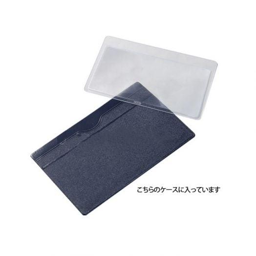 I.L.K. 018-A Sheet Magnifier Card Type (3.5X)  55 X 85mm