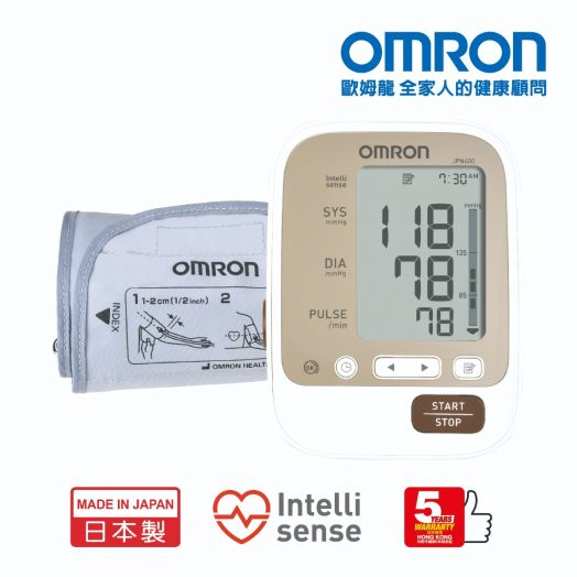 OMRON 歐姆龍手臂式血壓計 (JPN600)【日本製】