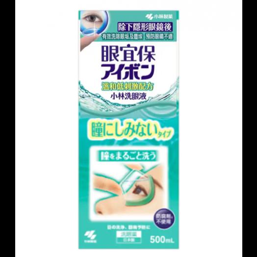 KOBAYASHI Eyewash Mild (500ml)