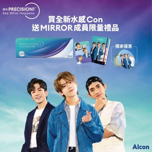 ALCON PRECISION 1 隱形眼鏡
