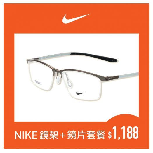 【品牌鏡架套餐】 NIKE鏡架+鏡片套餐 適用於香港指定分店兌換 (ECOM3504)
