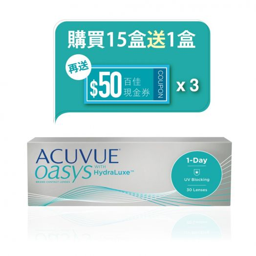 ACUVUE® OASYS 1-DAY with HydraLuxe™ 8.5 9.0 (30)