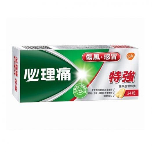 必理痛特效傷風感冒丸 (24片)