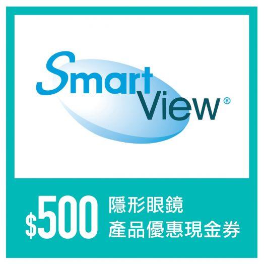 Smartview $500 Cash Voucher for Promotion Package