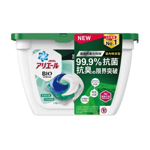 Ariel Anti-Bact Pods 17CT (Green)